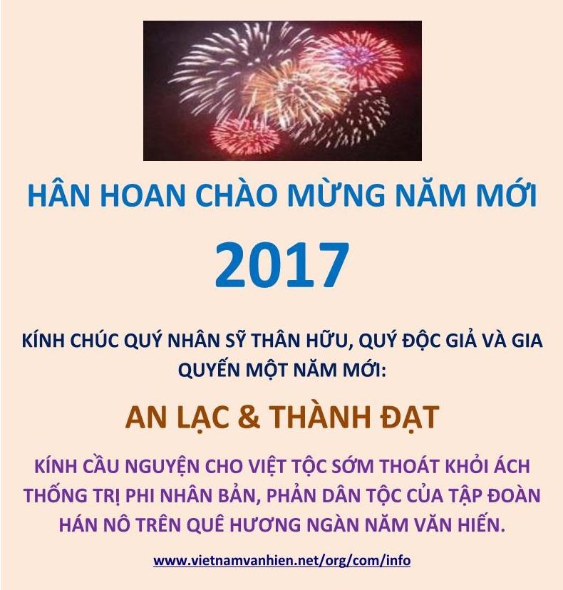 hanhoanchaomungnammoi2017