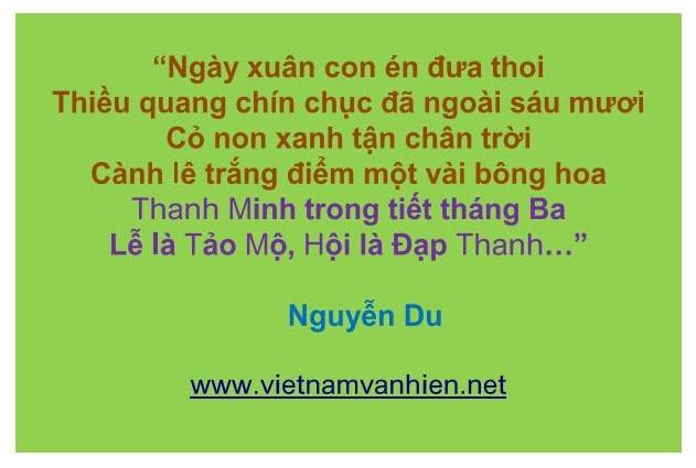 ThanhMinh